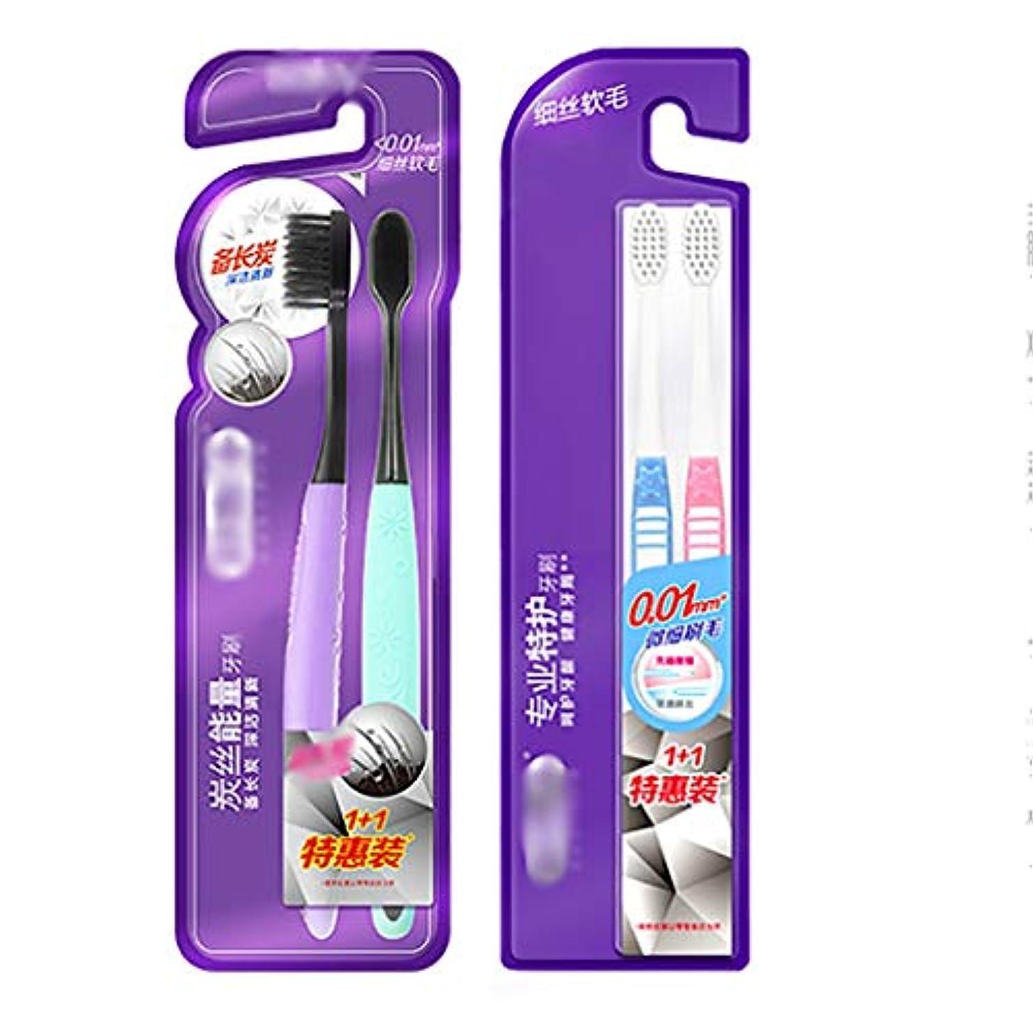 キャッシュジョージハンブリー原子炉歯ブラシ、足首歯ブラシ、手用歯ブラシの8本のスティック