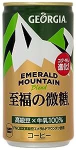 コカ・コーラ ジョージア エメラルドマウンテンブレンド 至福の微糖 185g缶×30本