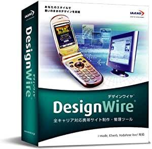Ulead Design Wire 1.0