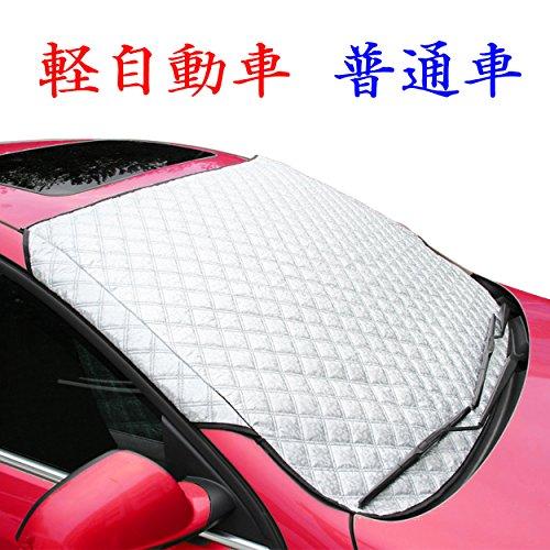 Hippo 車 フロントガラス凍結防止カバー カーフロントガ...