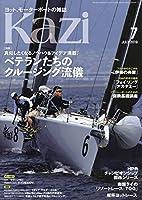 舵(Kazi) 2019年 07 月号 [雑誌]