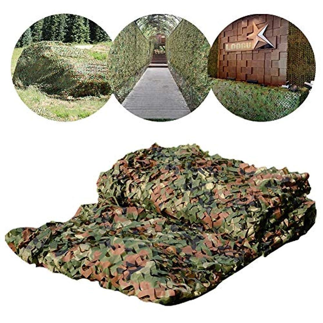 マイル独立座標遮光ネット迷彩ネット 迷彩ネットシェードネット装飾キャンプサンシェードオックスフォード布キャンプテント屋外のキャンプ隠し狩猟写真シェードハロウィンクリスマスの装飾 (Size : 10*10M(32.8*32ft))