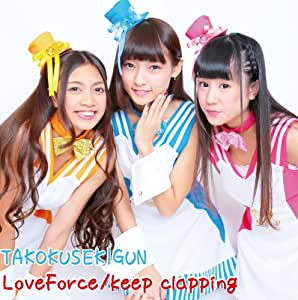 LoveForce/Keep clapping