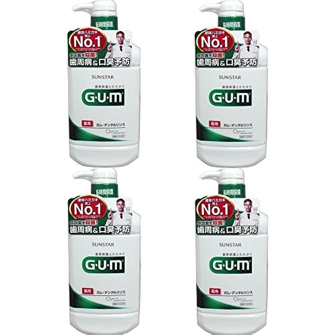 公爵約セクタ【セット品】GUM(ガム)?デンタルリンス (レギュラータイプ) 960mL (医薬部外品) (4個)