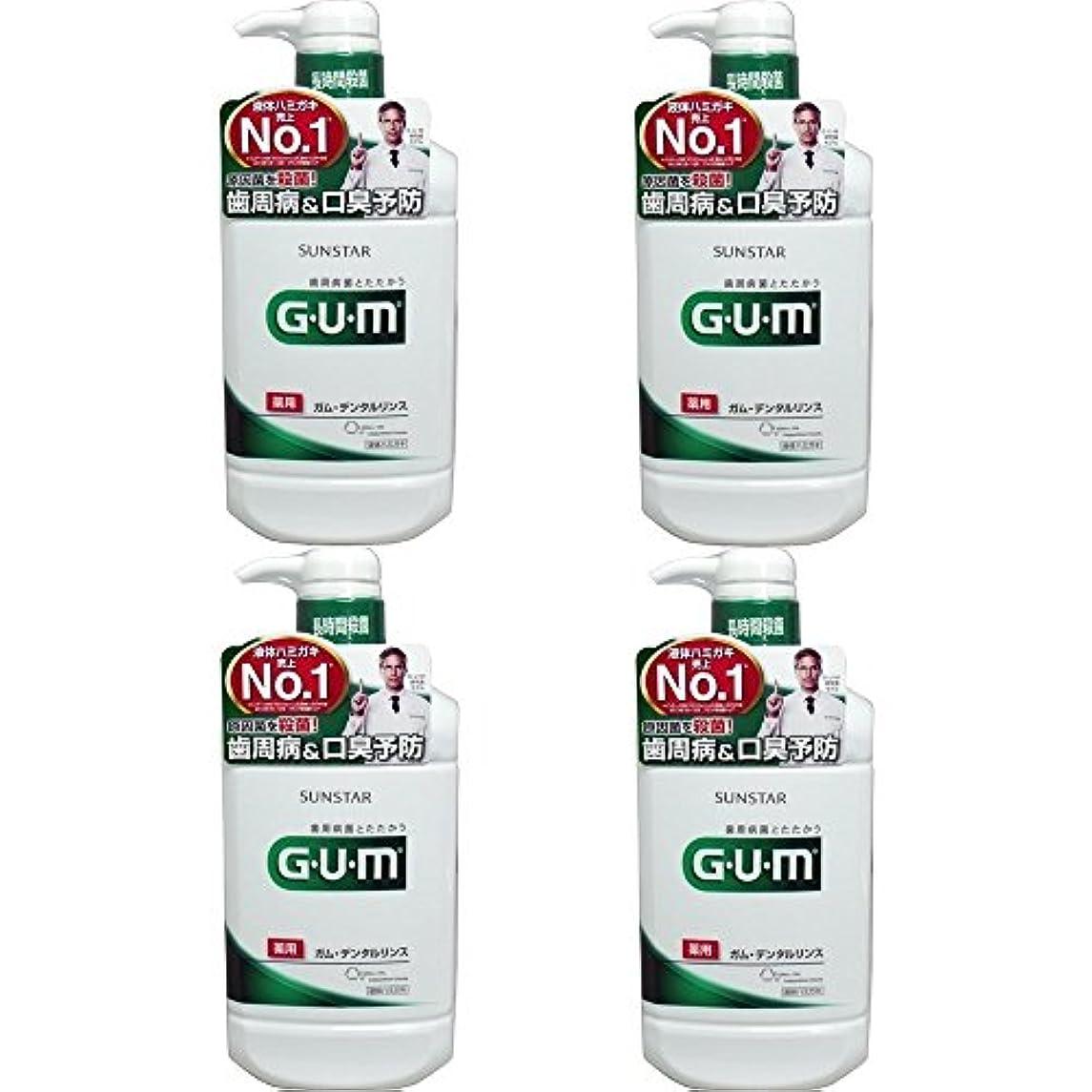 ラショナルクレーター好ましい【セット品】GUM(ガム)?デンタルリンス (レギュラータイプ) 960mL (医薬部外品) (4個)