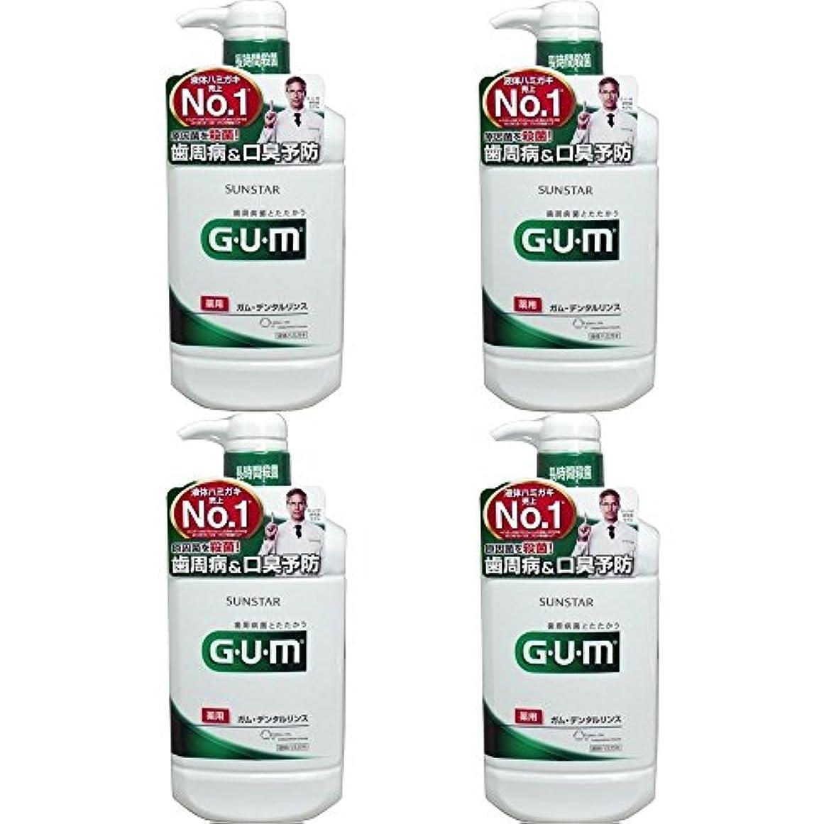 騒々しい幽霊【セット品】GUM(ガム)?デンタルリンス (レギュラータイプ) 960mL (医薬部外品) (4個)