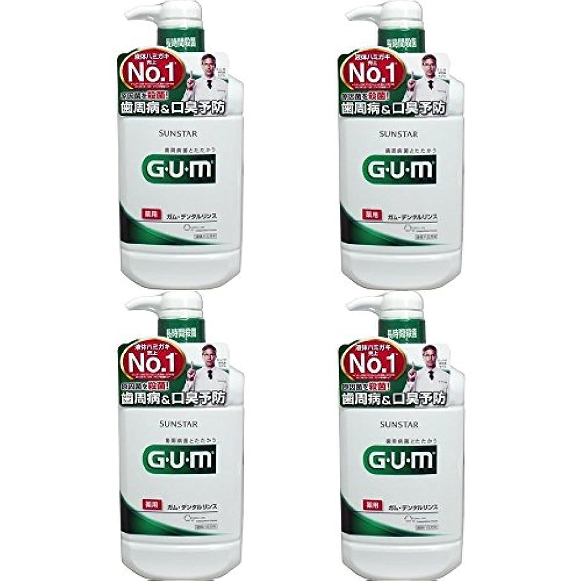 社会学植物学負【セット品】GUM(ガム)?デンタルリンス (レギュラータイプ) 960mL (医薬部外品) (4個)