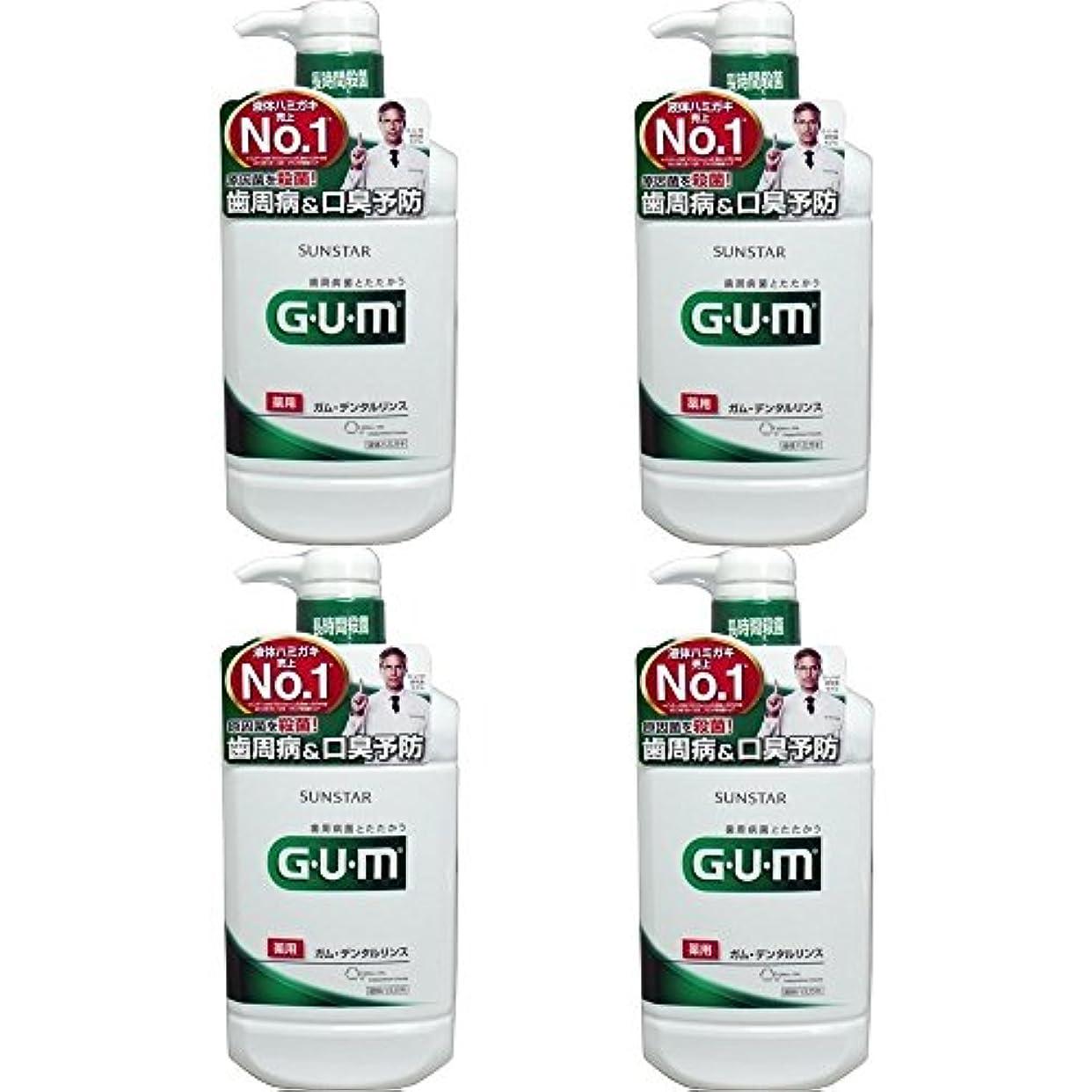 眩惑するプール放送【セット品】GUM(ガム)?デンタルリンス (レギュラータイプ) 960mL (医薬部外品) (4個)