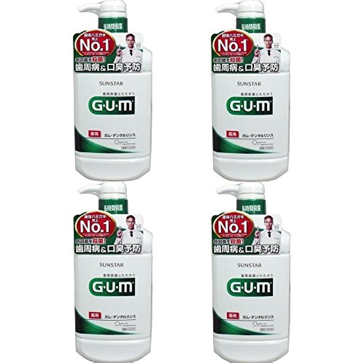 はず髄行【セット品】GUM(ガム)?デンタルリンス (レギュラータイプ) 960mL (医薬部外品) (4個)