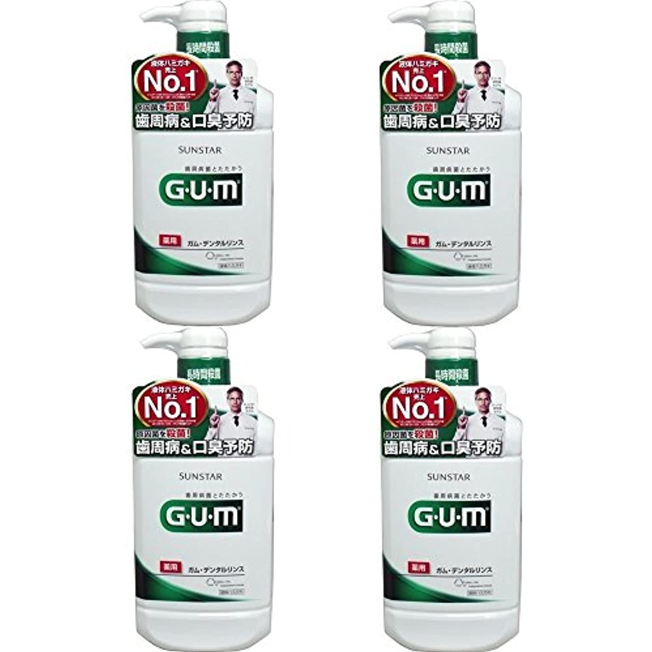 溝マニア数【セット品】GUM(ガム)?デンタルリンス (レギュラータイプ) 960mL (医薬部外品) (4個)