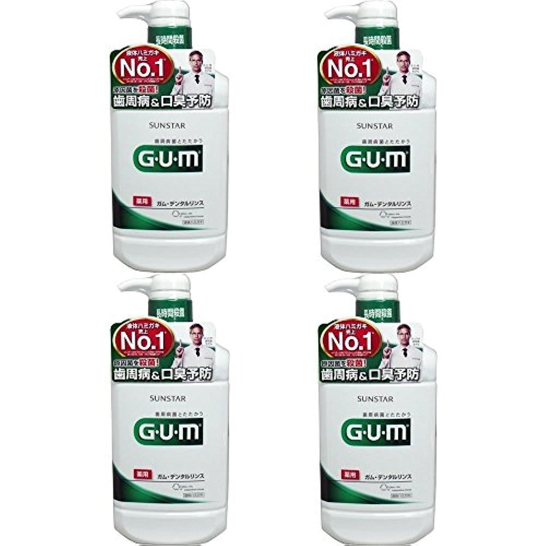 カリング同一の環境【セット品】GUM(ガム)?デンタルリンス (レギュラータイプ) 960mL (医薬部外品) (4個)