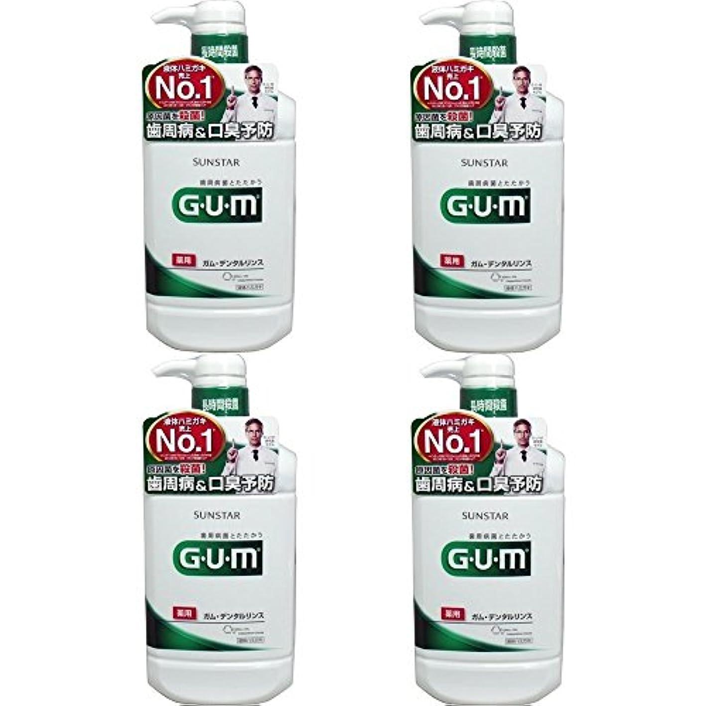 失望スマートそのような【セット品】GUM(ガム)?デンタルリンス (レギュラータイプ) 960mL (医薬部外品) (4個)