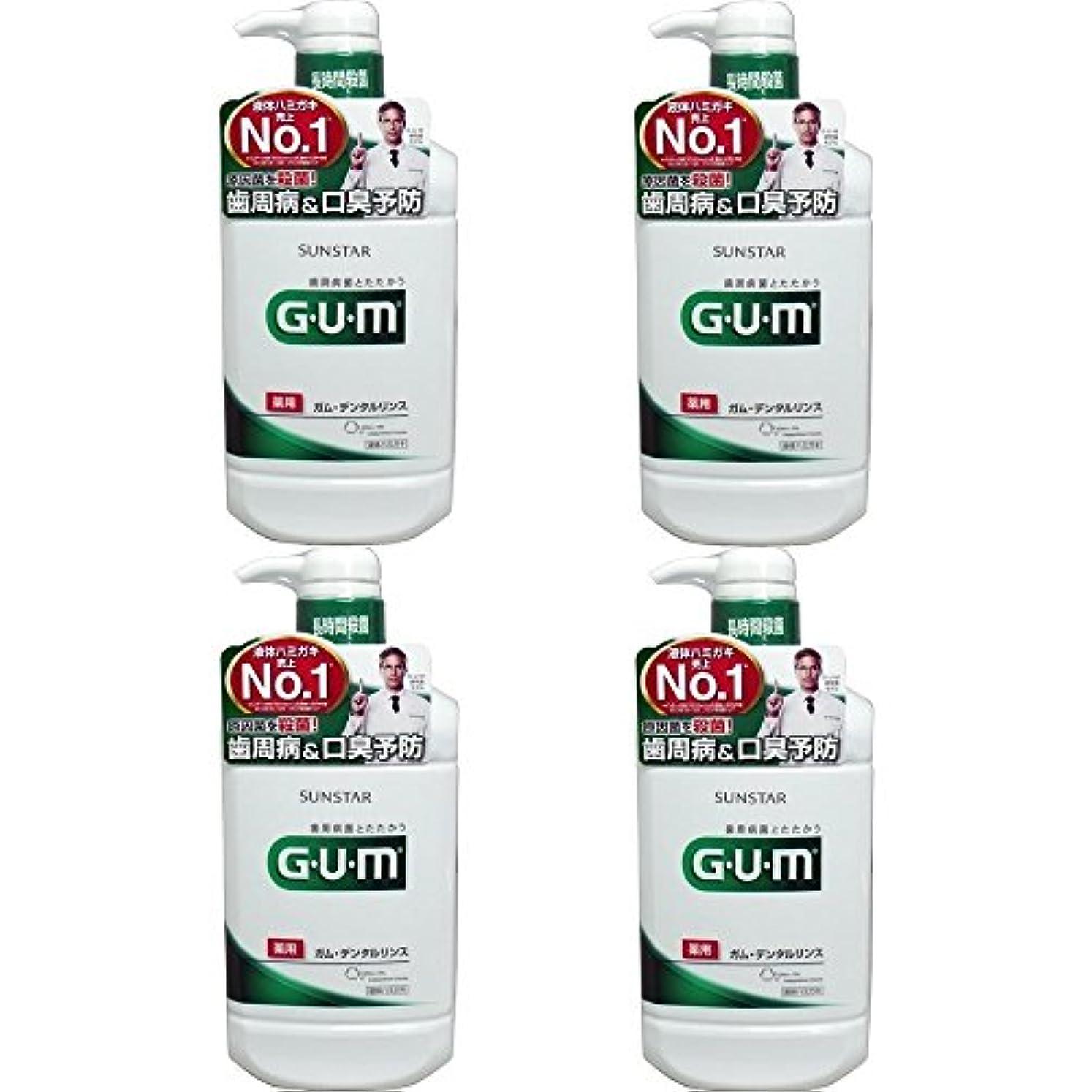 素敵な現金合理化【セット品】GUM(ガム)?デンタルリンス (レギュラータイプ) 960mL (医薬部外品) (4個)
