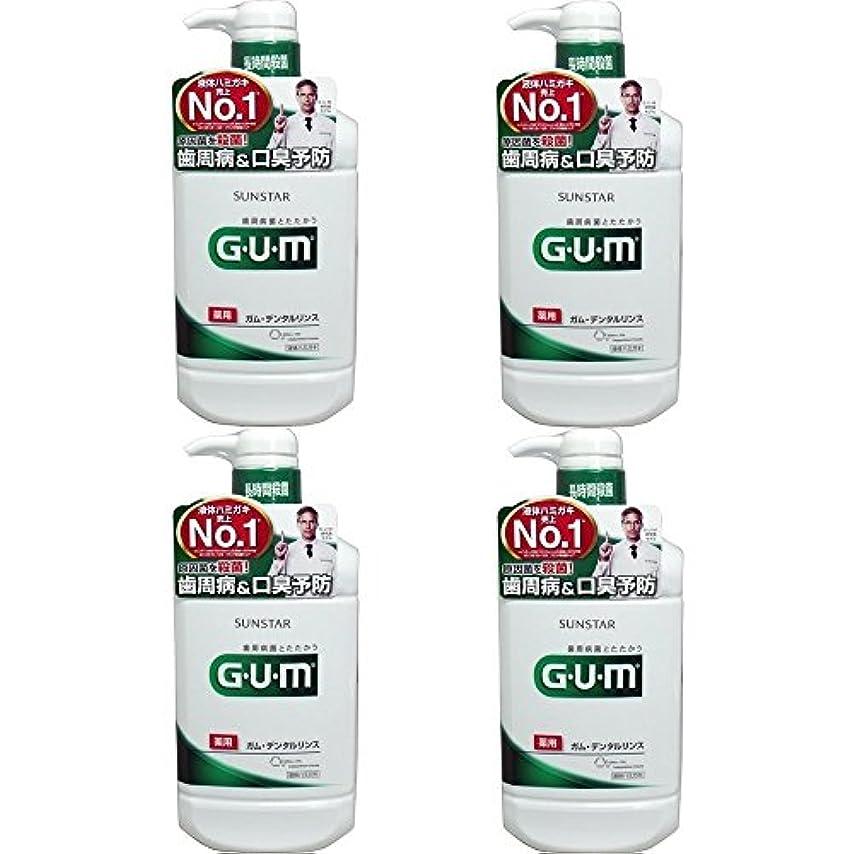 恥より巻き取り【セット品】GUM(ガム)?デンタルリンス (レギュラータイプ) 960mL (医薬部外品) (4個)