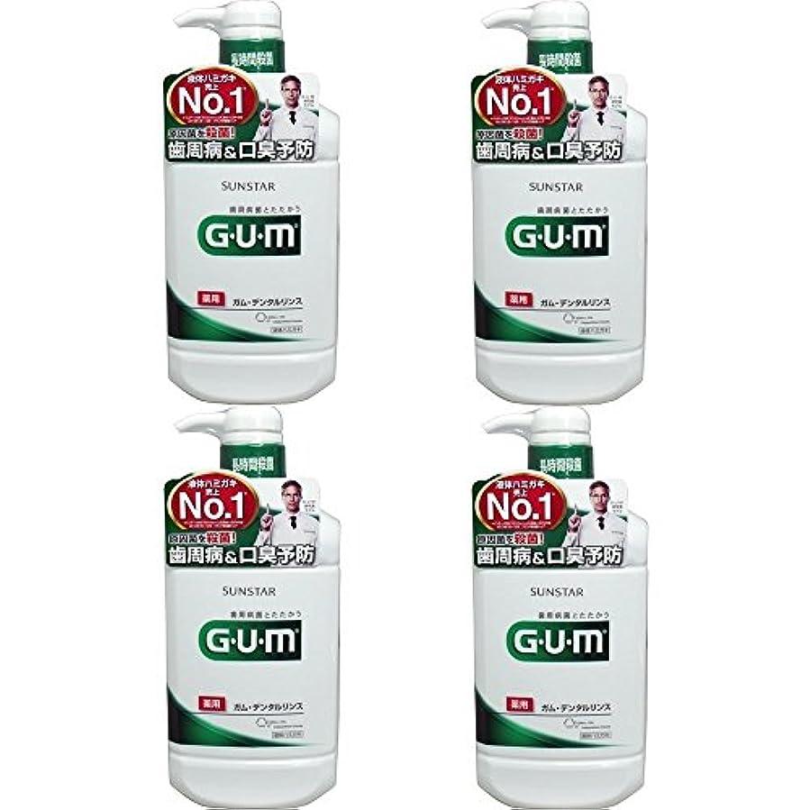 不良品ムス比べる【セット品】GUM(ガム)?デンタルリンス (レギュラータイプ) 960mL (医薬部外品) (4個)