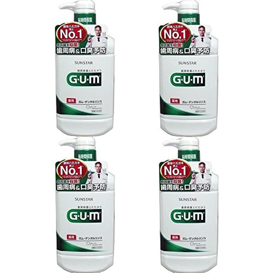 アンカー慈善一生【セット品】GUM(ガム)?デンタルリンス (レギュラータイプ) 960mL (医薬部外品) (4個)