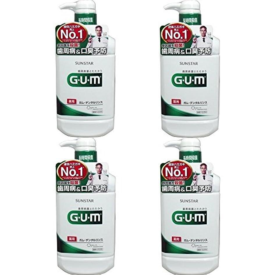 織機ビーム流す【セット品】GUM(ガム)?デンタルリンス (レギュラータイプ) 960mL (医薬部外品) (4個)