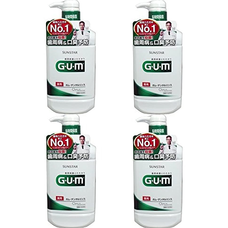 【セット品】GUM(ガム)?デンタルリンス (レギュラータイプ) 960mL (医薬部外品) (4個)