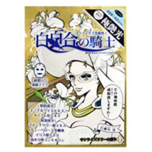 『美肌一族 シンビハダイチゾク シラユリノキシシートマスク 27mL フェイスパック 1枚』のトップ画像