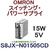 オムロン(OMRON) S8JX-N01505CD スイッチング・パワーサプライ (DINレール取付・カバー付タイプ) (15W(5V・3A)) NN
