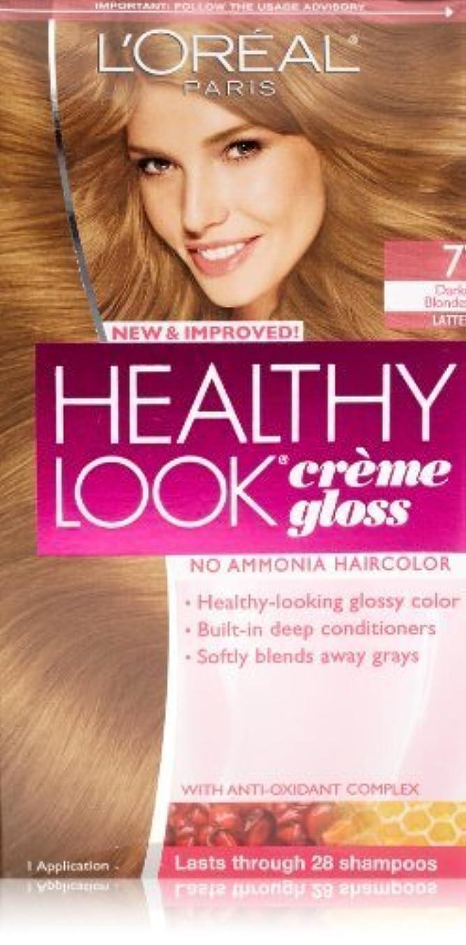 たっぷりアブストラクトライバルHealthy Look Dark Blonde, Latte by L'Oreal Paris Hair Color [並行輸入品]