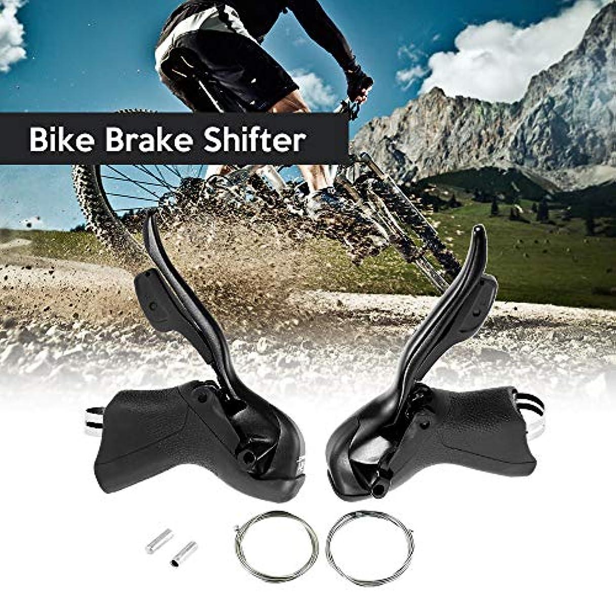 スポンサー性格脊椎Rakuby バイクシフター レバーフロントリアディレイラー セット 7S / 8S / 9S / 10Sロード バイクブレーキレバー エクストラインナー シフトケーブル