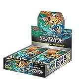 【BOXプロモ付き】ポケモンカードゲーム サン&ムーン 強化拡張パック「リミックスバウト」