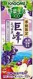 カゴメ 野菜生活100 巨峰ミックス 195ml×24本