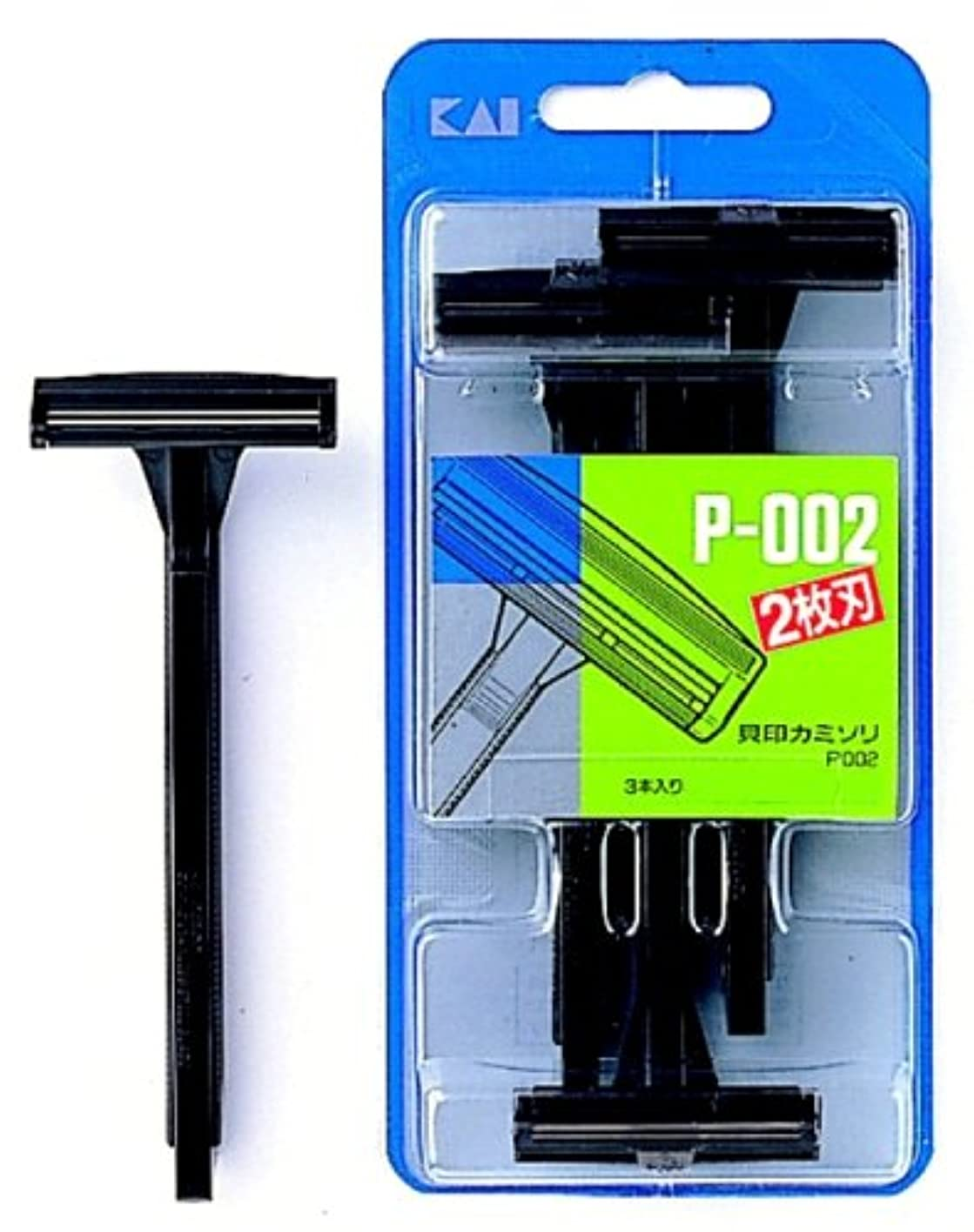 作りレビュージャンルカミソリ P002 P002-3B