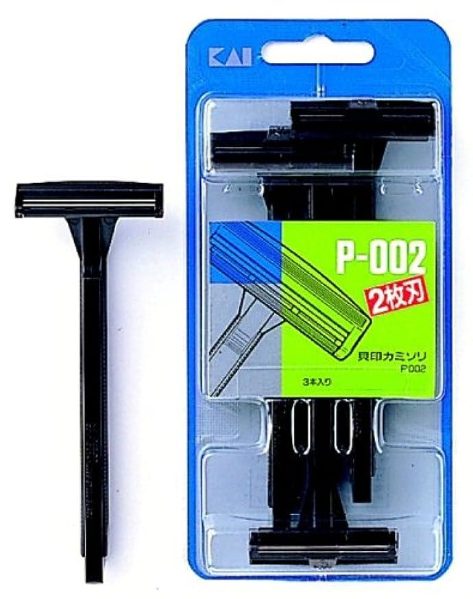 ホバーテニスパールカミソリ P002 P002-3B