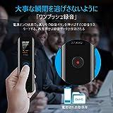 ボイスレコーダー ICレコーダー 録音機 小型 高音質 大容量 長時間録音 128G sdカード対応 ファイル管理 簡単操作 音声検知 MP3プレーヤー機能付 日本語説明書付き 画像