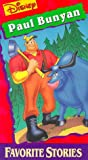Paul Smith Disney's Paul Bunyan [VHS] [Import]