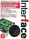 Interface (インターフェース) 2006年 07月号 [雑誌]