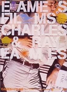 EAMES FILMS:チャールズ&レイ・イームズの映像世界 [DVD]