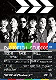 "RADIO FISH 2017-2018 TOUR""Phalanx"""
