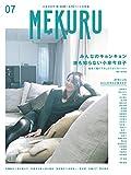 MEKURU VOL.07 (小泉今日子) 画像