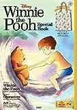 Disney Winnie the Pooh Special Book (バラエティ)