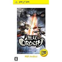 無双 OROCHI  PSP the Best (価格改定版)
