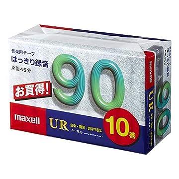 マクセル カセットテープ(90分/10巻パック) UR-90M 10P