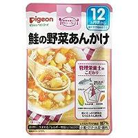 食育レシピ鮭の野菜あんかけ80g