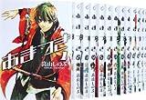 あまつき コミック 1-16巻セット (ZERO-SUMコミックス)