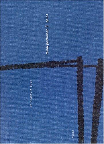 ミナ ペルホネンのプリント (min¨a perhonen—print)