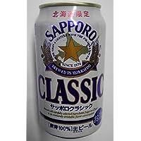 サッポロ 北海道限定サッポロクラシック 350ml×24缶