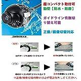 「Origin」 コンパクト 防水 丸型 超広角 埋め込みタイプ カメラ部分角度調節可能 正像/鏡像切替対応 ガイドライン有・無 切り替え可能 車載 リアカメラ バックカメラ A0114N