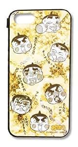 グルマンディーズ おぼっちゃまくん iPhone5/5s対応 シェルジャケット Cタイプ OB-01C