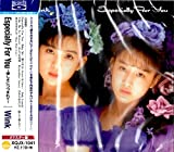Especially For You?優しさにつつまれて? 【Blu-spec CD】