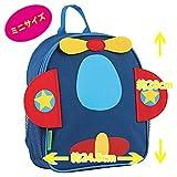 おもちゃ Stephen Joseph ステファンジョセフ Little Boys' Mini Sidekick Backpack Airplane One Size [並行輸入品]