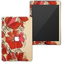 igsticker iPad 6(2018) 9.7インチ 専用スキンシール フルカバータイプ apple iPad 6 シール 第6世代 アップル アイパッド A1893 A1954 全面スキンシール フル 背面 側面 正面 液晶 ステッカー タブレット 保護シール 005218