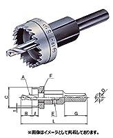 大見工業 E型ホールカッター 刃径:100mm E100