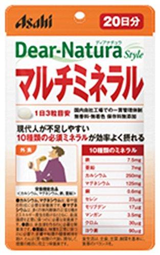 アサヒフード&ヘルスケア ディアナチュラスタイルマルチミネラル 60粒(20日分)